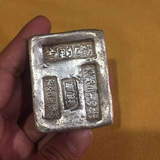 {FS138} 清朝银锭 Genuine China Silver Ingot