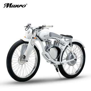 The retro-styled Munro Electric Bike 2.0 *FREE SHIPPING