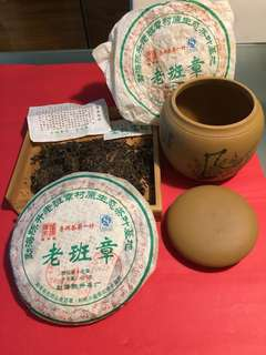 陳升勐海茶厂 2008[老班章]普洱生茶餅(400克裝),如相片所示