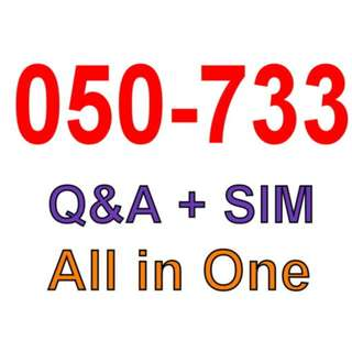Novell SUSE Certified Linux Administrator 12 050-733 Exam Q&A+SIM