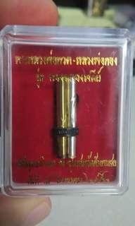 LP Thong - Wat Sampaocher - Wealth Fetching Twin Takrut LiakSap Roon Thong Chalong Chedi BE2552