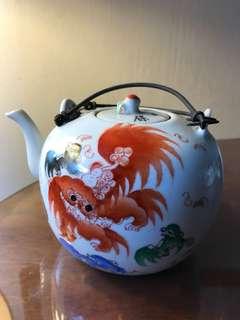 Vintage Porcelain Pot (Lion design)