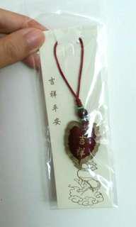 Taiwan lucky charm