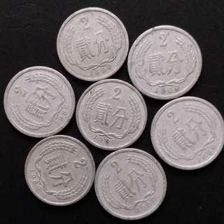 1960年2分币稀少靓品行家收藏7枚售