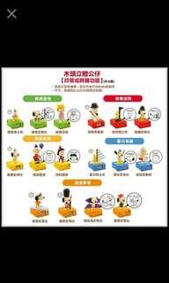 7-11 最新活動 Snoopy集點送 木頭公仔【史努比木頭立體公仔 全套16款】