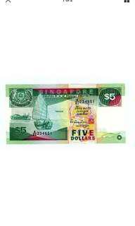 Singapore $5 Ship Series 亂蛇
