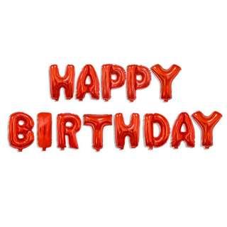 "Red ""Happy Birthday"" foil balloon"