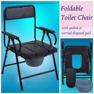 🚚 Free delivery: Foldable Toilet Chair / Mobile Toilet
