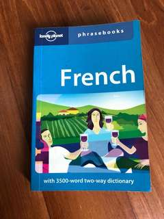 French language phrase vook