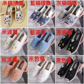💖A1207 編織亞麻漁夫鞋💖