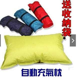 🚚 【只用一次】素色充氣枕頭