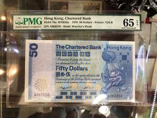 PMG評級,EPQ65,1979年香港渣打銀行50元,AA版,gem unc