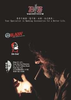 電子煙水煙水煙膏專門店……歡迎來選購……30/7開始