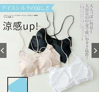 🚚 【全新】白色涼感冰絲美背小可愛/內衣