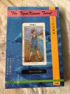 The Tiger Kimm Tarot 金小虎塔羅牌 (78張正逆牌牌義+送牌陣布+白水晶柱頸鏈)