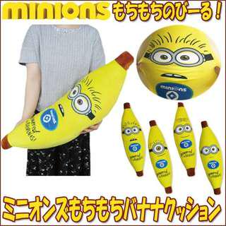 ✨壞蛋獎門人香蕉攬枕咕𠱸 Minions - Carl Squishy Banana Cushion (65cm) ✨日本直送🇯🇵
