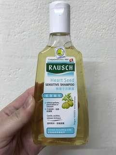 Heart Seed Sensitive Shampoo