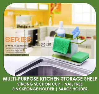 MULTI-PURPOSE STORAGE SHELF | STRONG SUCTION CUP | NAIL FREE | SINK SPONGE HOLDER |