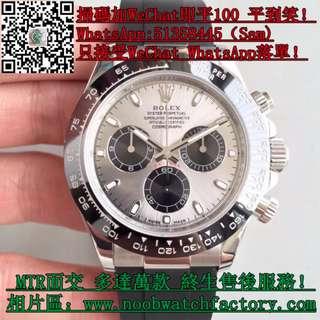 勞力士Rolex Daytona 116519 熊貓眼 40mm 面交 歡迎詢價!