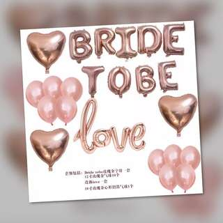 Bride to Be Balloon Package Rose Gold