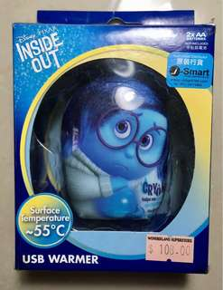 Sadness (Inside Out) USB 暖蛋