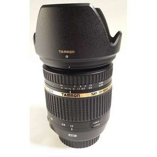 Tamron SP AF 17-50mm F2.8 XR Di II VC (B005) for Canon (CL130)