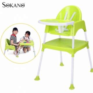 3 in 1 Multipurpose Convertible Kid Dinning Seat cum Kid Study Table and Chair Set