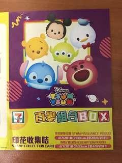 Disney Tsum Tsum 7-11 seven eleven 百變組合box 7 仔