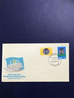 Malaysia FDC as in Pictures