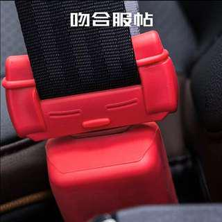 (Ready Stock) Hyundai Elantra 2016-2018 Seat Belt Silicon Protector