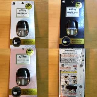 小林製藥 - Sawaday  汽車專用香水
