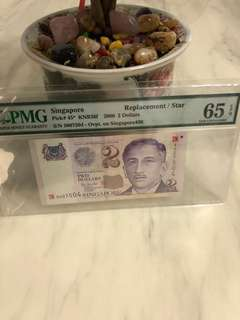 Replacement note $2