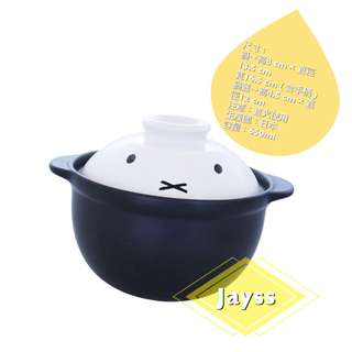 代購 MIFFY 一人用鍋 (650mL)(日本製)