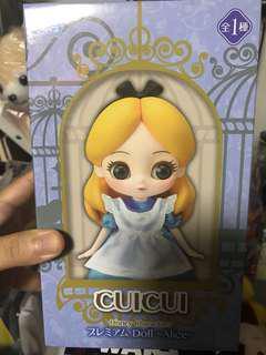 Last Pc - Cuicui Alice in Wonderland Figure