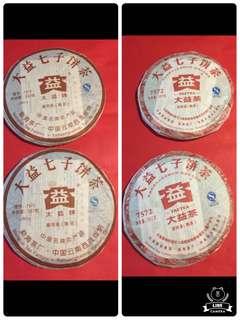 普洱茶餅: 4 餅大益品牌熟茶[(2 餅2009年 7572 + 2 餅2012年 7572 )熟茶];如照片所示