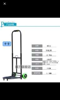 Medium duty foldable trolley
