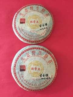 2 餅[中茶牌(班章王生态野生餅茶)];2004 年制 普洱茶生茶餅— 如相片所示