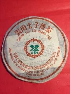 中茶牌2001 年7542 彩帶(普洱青餅茶): 如相片所示