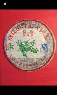 普洱茶餅:2006 年福海茶廠出品[南糯山野生大樹茶( 特級收藏品)]青餅(生)茶; 如相片所示