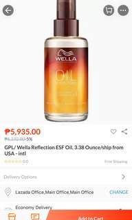Wella Oil Reflections