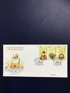 China Stamp- 2005-13 FDC