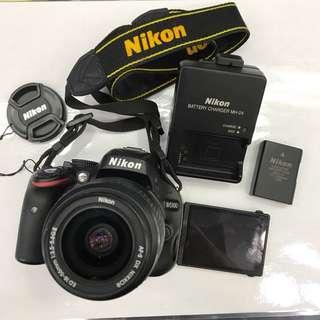 Nikon D5100 + 18-55mm len