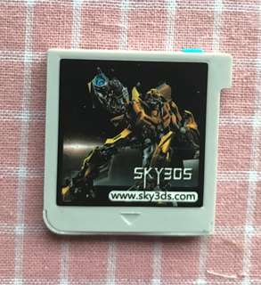 SKY cars for Nintendo new 3DS (blue button type)