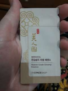 Sample.Set  Heaven Grade Ginseng Essence