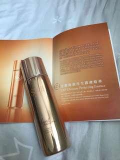 全新SK-II金鑽極緻再生護膚精華 215ml