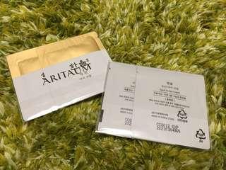 [包平郵]韓國 Hanyul 韓律 Eye Cream 眼霜 (sample size)