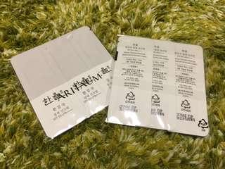 [包平郵]韓國 Hanyul 韓律 White Chrysanthemum Radiance Suncreen Cream 白金菊防曬霜 (sample size)