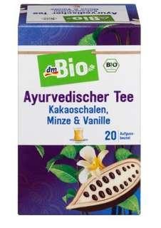 德國代購-薄荷香草茶