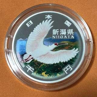 2004 Japan 1 Ounce Silver Proof Coin (Niigata)