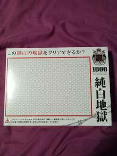 Authentic Japanese 1000-piece Jigsaw Puzzle - White